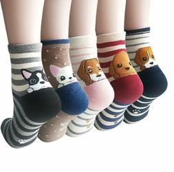 4 5 pairs womens cute funny dog