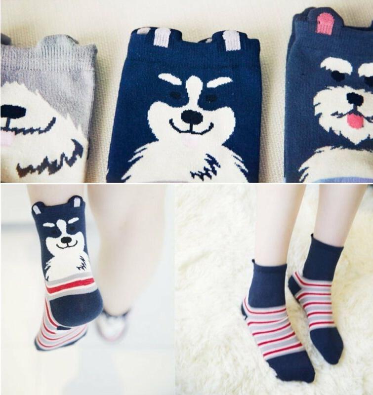 Chalier 5 Cute Socks Colorful Funny Casual Socks