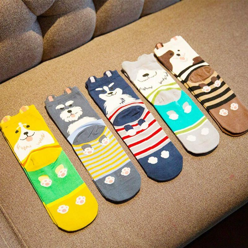 Chalier 5 Pairs Cute Funny Casual Socks