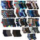 6 Pairs Assorted Kids Socks Size Ages 2-3 Years Animal Print