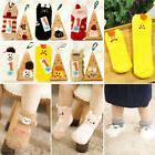 Cute Animal Fluffy Xmas Kids Socks Christmas Winter Warm Wom