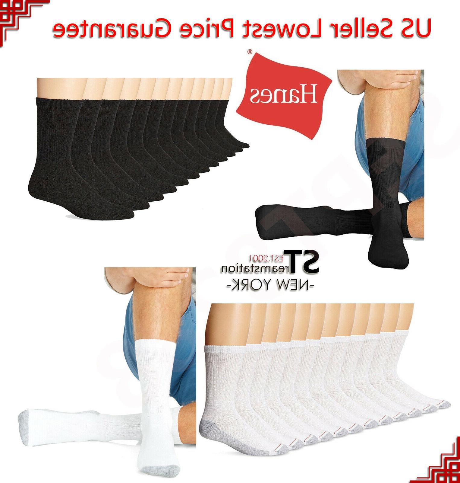 premium men s socks crew white sock