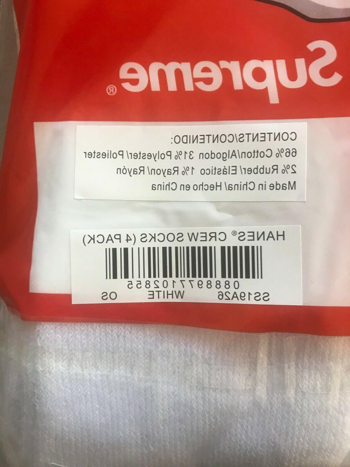 Supreme Hanes Socks White New
