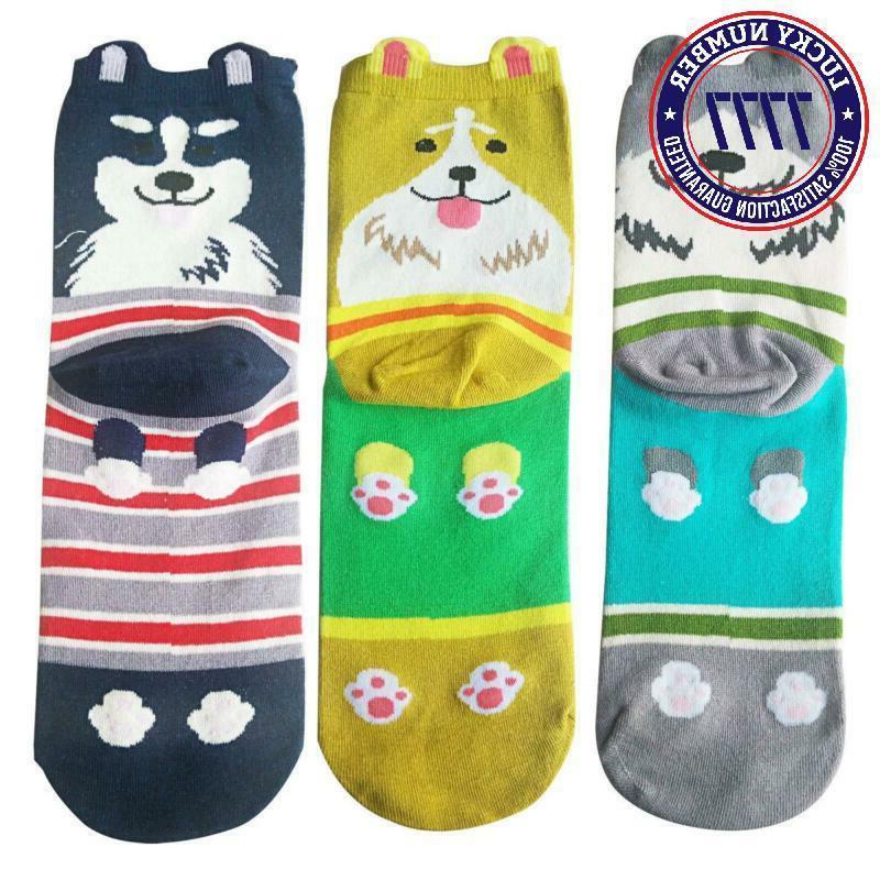 Ysense 4-5 Cute Socks Casual